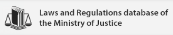 Laws and Regulations Database of The Ministry of Justice