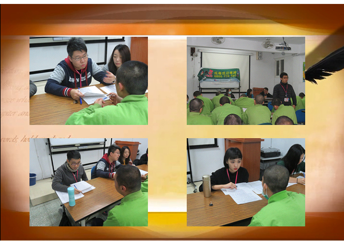 Pre-Release Counseling by Drug Prevention and Control Center of The New Taipei City Government